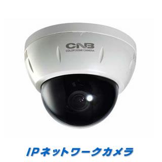 IDP4000VD ハイブリットIPドームカメラ