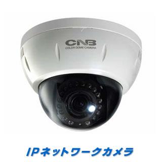 IDP4000VR ハイブリットIP IRドームカメラ