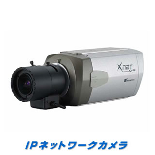 IGP1030 ハイブリットIPメガピクセルボックスカメラ