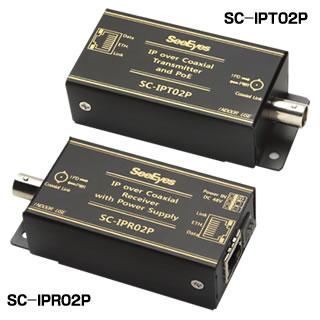 SC-IPC02P PoE給電機能付 同軸LANコンバーター