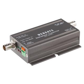 DR101P-TX   PoC/CoC専用 DoubleReachTM 送信機