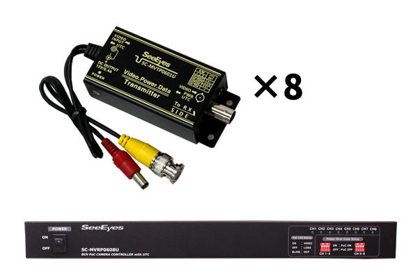 SC-MVCP0608U アナログHD 電源重畳装置(8CH)