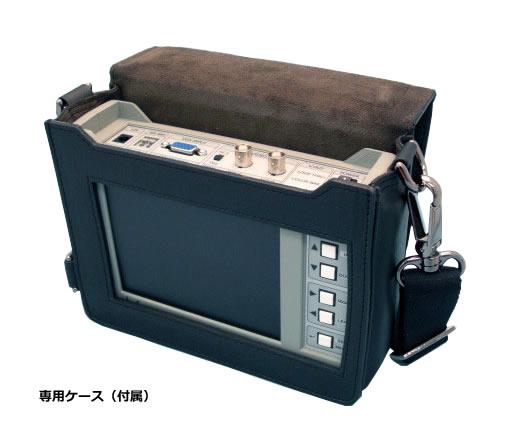 携帯モニターケース