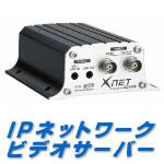 エンコーダー INS2000