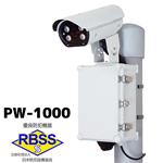 パトロッチ® PW-1000 製品仕様