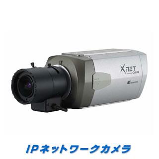 ハイブリットIPメガピクセルボックスカメラ