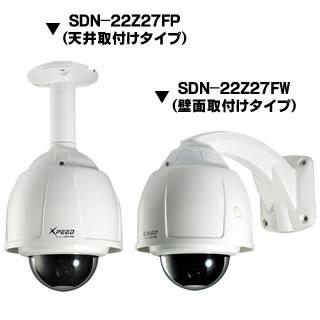 全天候型スピードドームカメラ