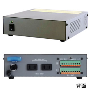 電源BOX DC 12V 5A