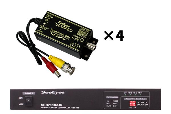 アナログHD 電源重畳装置(4CH)