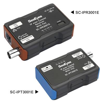 12V / PoE給電機能付 同軸LANコンバーター